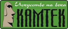 КАМТЕК
