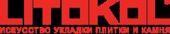 Litokol Клей для плитки и керамогранит