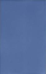 Artikul-120013-25x40-cm