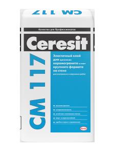 CM-117