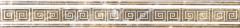 бельведер бежевый бордюр узкий