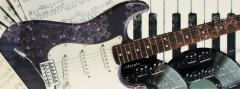 пергамо гитара