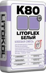 LITOFLEX K80 white 25gbks
