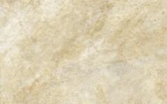 Плитка-керамическая-настенная-25х40-Crema-Dusty-1-300x188
