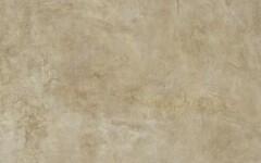 Плитка-керамическая-настенная-25х40-Kora-Beige-300x188